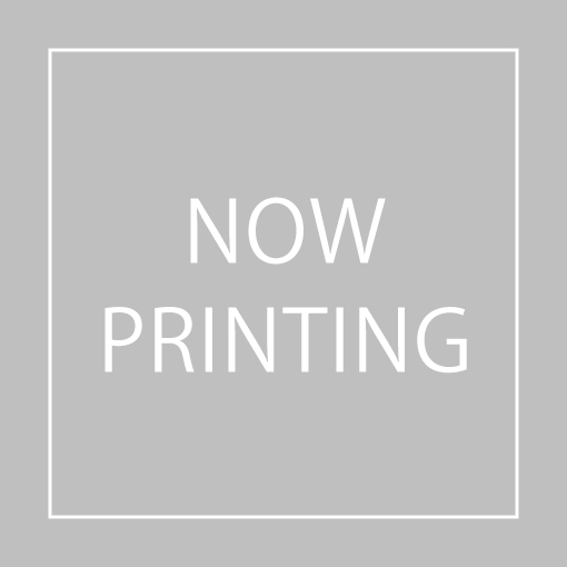Thriller (Shortened Version)